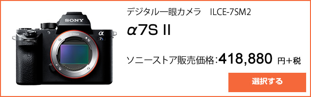 2016-06-11_alpha-universe-ad01.jpg
