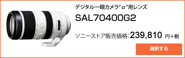 2016-06-11_alpha-universe-ad03.jpg