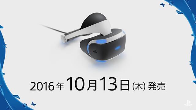 2016-06-14_psvr-yoyaku-20160618-06.jpg