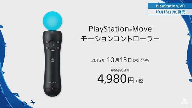 2016-06-14_psvr-yoyaku-20160618-08.jpg