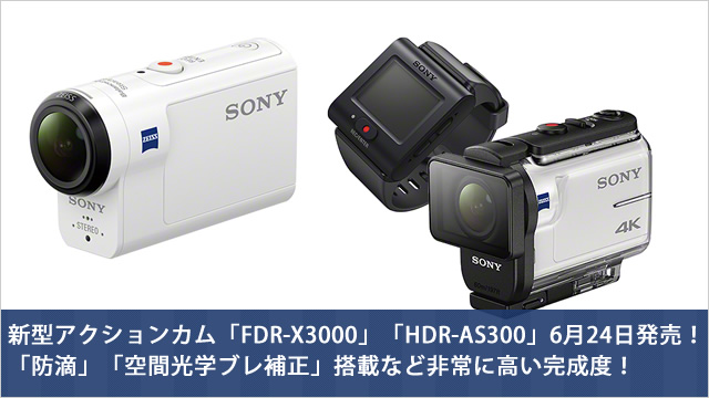 2016-06-21_actioncam-fdr-x3000-00.jpg