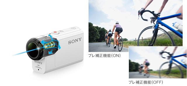 2016-06-21_actioncam-fdr-x3000-06.jpg