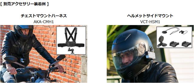 2016-06-21_actioncam-fdr-x3000-22.jpg