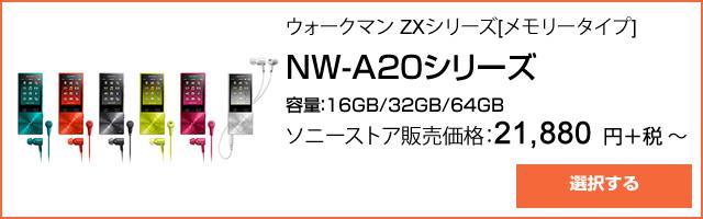 2016-06-24_fujirock-hires-ad01.jpg