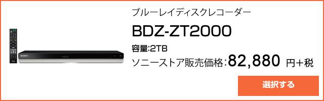 2016-06-25_bd-update-HDD3TB-ad01.jpg