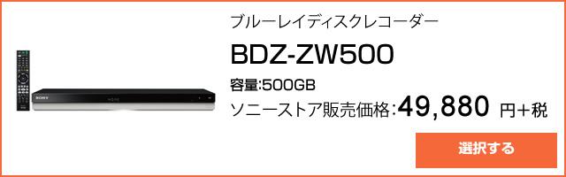 2016-06-25_bd-update-HDD3TB-ad04.jpg