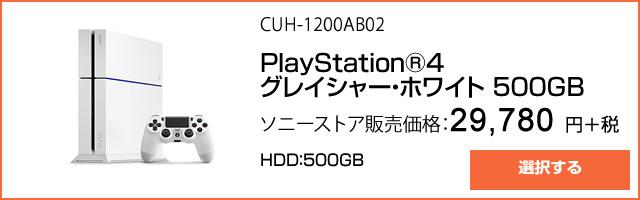 2016-07-01_playstation-matsuri-ad01.jpg