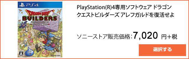 2016-07-01_playstation-matsuri-ad02.jpg