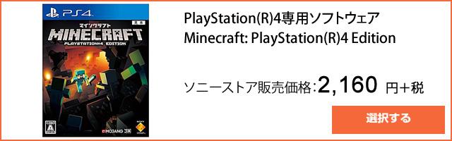 2016-07-01_playstation-matsuri-ad03.jpg