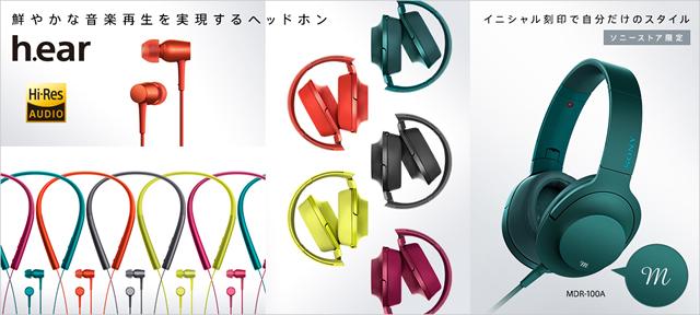 2016-07-02_headphone-kokuin-01.jpg
