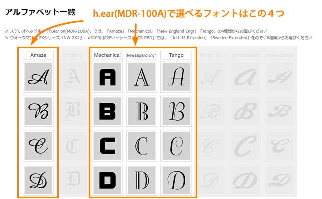 2016-07-02_headphone-kokuin-04.jpg