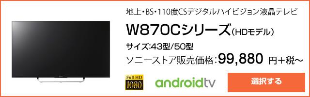 2016-07-08_bravia-android-koukouyakyuu-ad01.jpg
