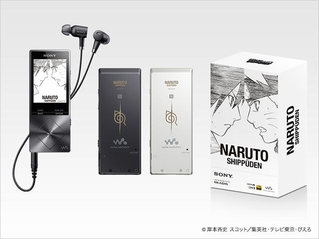 WALKMAN Aシリーズ 「ナルトVSサスケ最終決戦記念」モデル <16GB:ハイレゾ対応ヘッドホン付き>