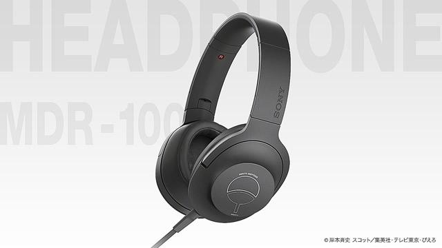 h.ear on(MDR-100A)ナルトVSサスケ最終決戦記念」モデル