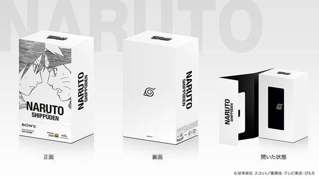 ナルトVSサスケ最終決戦記念」モデル 特製BOX ウォークマンAシリーズ