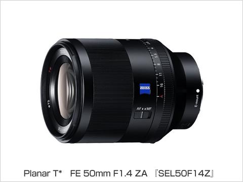 2016-07-22_alpha-lens-sel50f14z-02.jpg