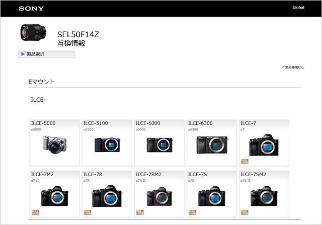 2016-07-22_alpha-lens-sel50f14z-06.jpg