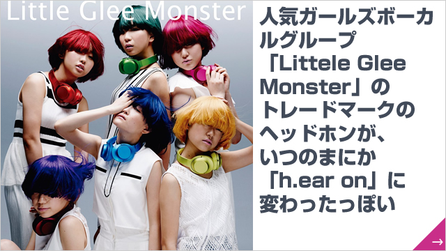 2016-07-23_littele-glee-monster-hearon-00.jpg