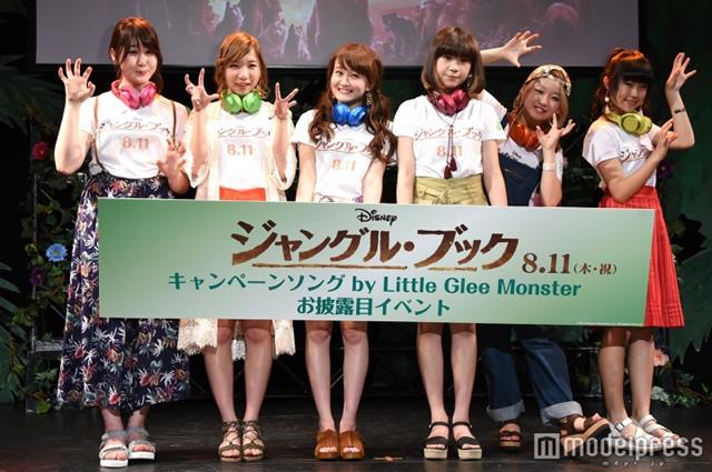 2016-07-23_littele-glee-monster-hearon-02.jpg