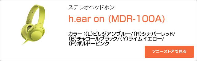 2016-07-23_littele-glee-monster-hearon-ad01.jpg