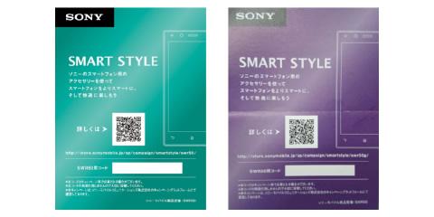 2016-08-02_smart-watch3-googleplay-04.jpg