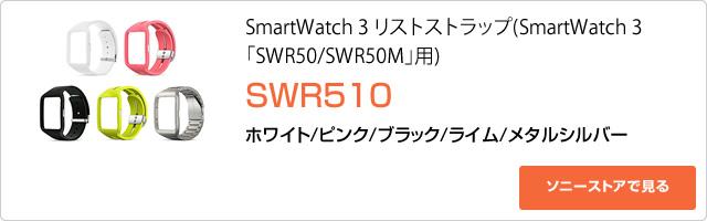 2016-08-02_smart-watch3-googleplay-ad02.jpg