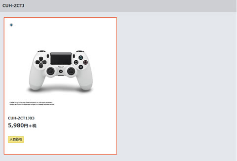 2016-08-20_ps4-7clors-baycover-controllers-09.jpg