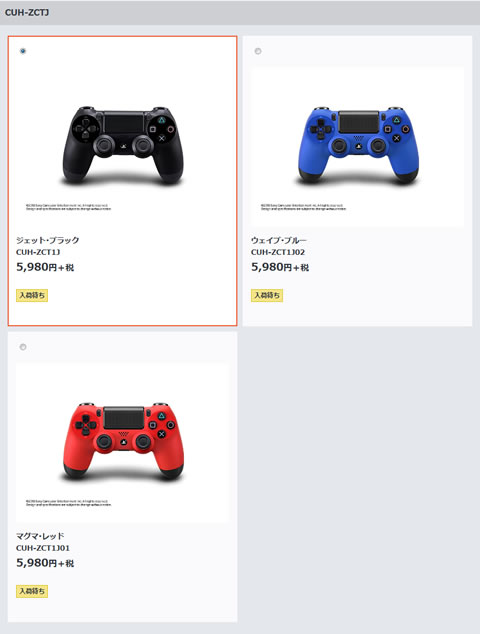 2016-08-20_ps4-7clors-baycover-controllers-10.jpg