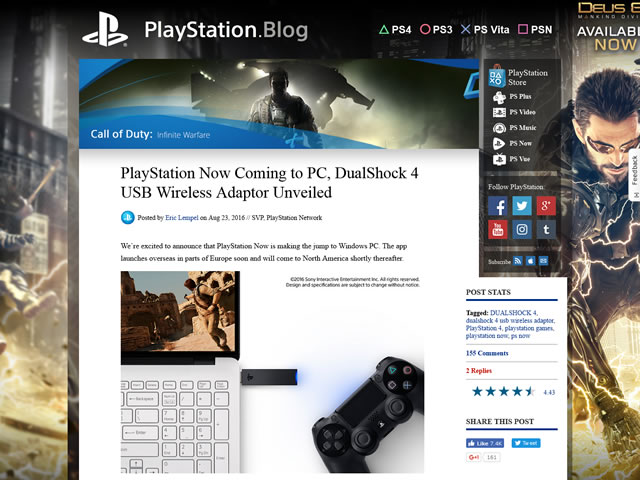 2016-08-24_pc-playstation-now-01.jpg
