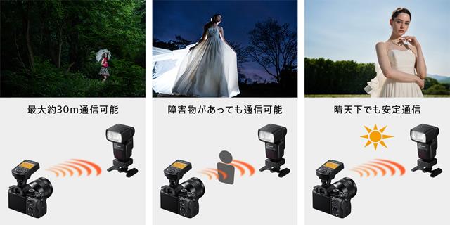 2016-09-17_wireless-flash_fa-wrc1m_fa-wrr1-02.jpg