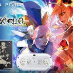ソニーストア限定新型PS4とPSVitaのFate/Extella Editionが発売!ワダアルコ氏特別描き下ろしのネロ&アルトリアの姿が刻印