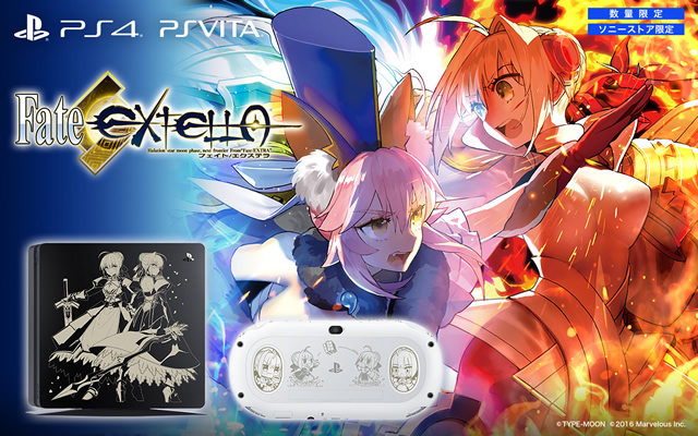 2016-10-08_ps4-fate-extella-01.jpg