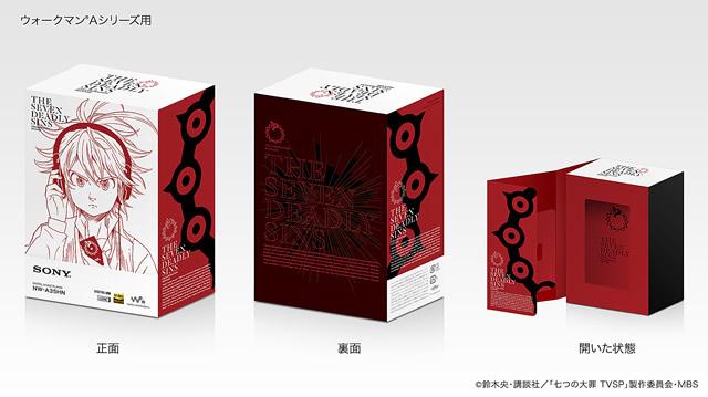 2016-11-04_walkman-7th-sins-nanatsuno-taizai-05.jpg