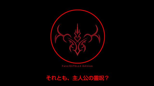 2016-11-15_walkman-fate-extella-collabo-05.jpg