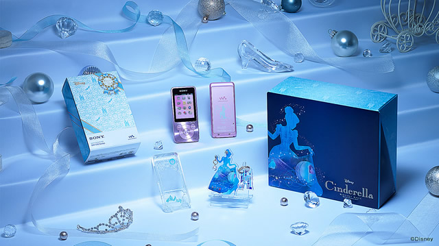 2016-11-18_walkman-disney-princess-magical-box-03.jpg