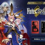 みこーん!『Fate/EXTELLA』コラボウォークマン&ヘッドホンが発売!ネロ・玉藻・アルテラの3タイプが登場