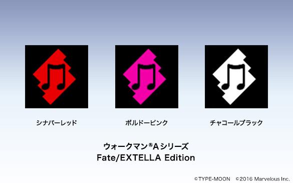 2016-12-06_walkman-fate-extella-nero-tamamo-artela-15.jpg