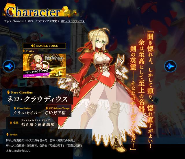 2016-12-06_walkman-fate-extella-nero-tamamo-artela-20.jpg