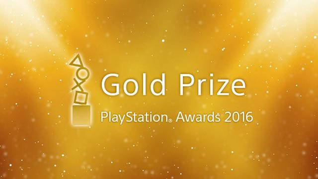 2016-12-14_ps-awards2016-02.jpg