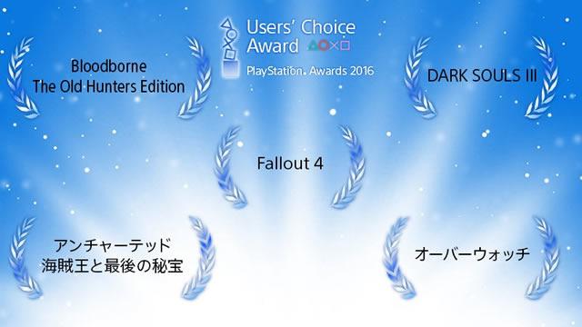 2016-12-14_ps-awards2016-07.jpg