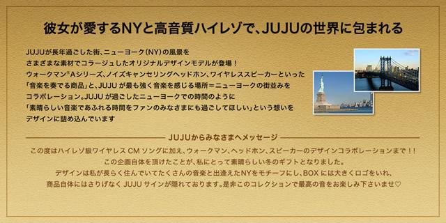 2016-12-16_juju-walkman-headphone-10.jpg