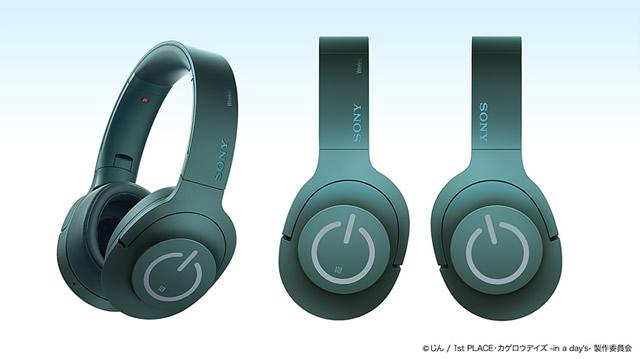 2017-01-26_kageroudays-collabo-walkman-headphone-02.jpg