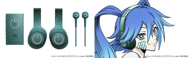 2017-01-26_kageroudays-collabo-walkman-headphone-04.jpg