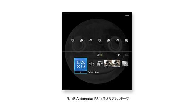 2017-01-31_ps4-nier-automata-05.jpg