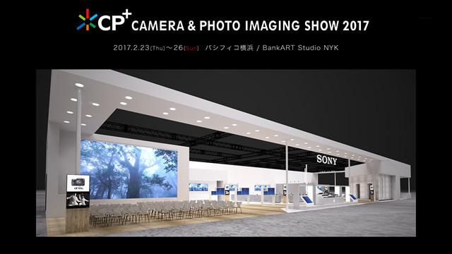 2017-02-09_sony-cp-plus-00.jpg