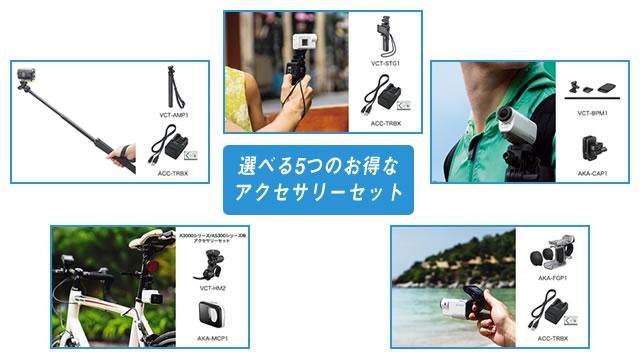 2017-06-06_actioncam-sumer-campaign-04.jpg