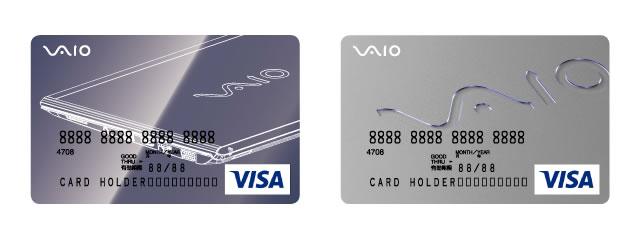 2017-06-08_vaio-3rd-anniversary-cashback-06.jpg