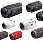 4K画質で録画できるハンディカムなど4機種がソニーストアで週末から値下げ