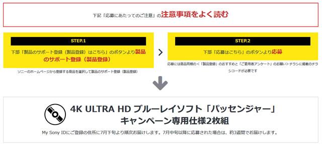 2017-06-21_ubp-x800_ultra-hdbd-04.jpg