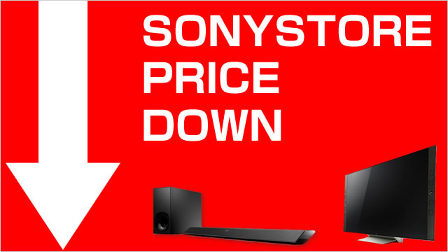 2017-06-27_sonystore-pricedown-00.jpg